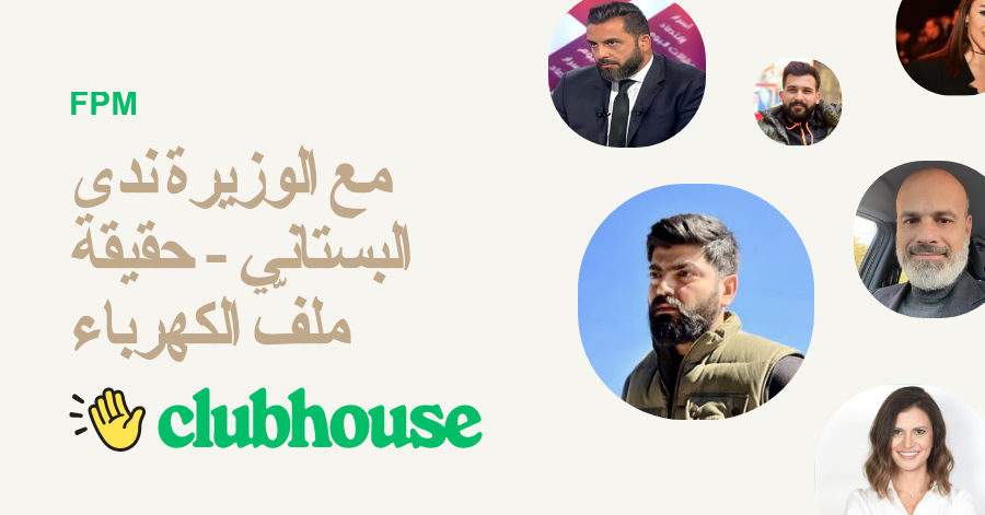 www.joinclubhouse.com